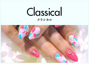 Classical クラシカル