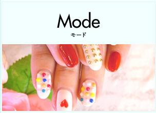 Mode モード