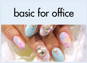 basic for office